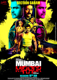 3c9fe-mumbai-mirror-2012-hindi-movie-watch-online